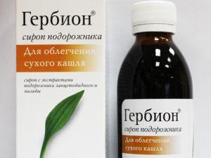 Лечение кашля при грудном вскармливании сиропом Гербион