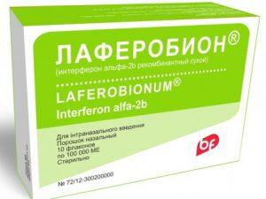 Лаферобион от простуды для кормящей женщины