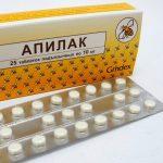 Апилак для увеличения грудного молока