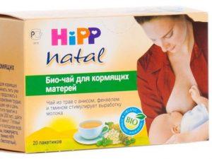 Чай Хипп при лактации