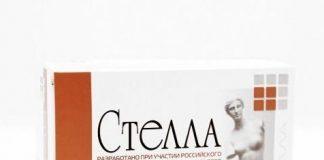 Эффективен ли БАД «Стелла» от мастопатии?