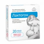 Таблетки для лактации лактогон