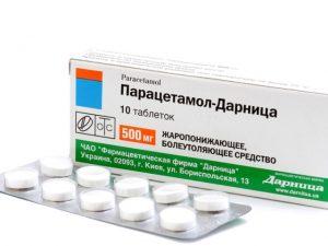 Можно ли парацетамол при грудном вскармливании